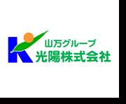 光陽株式会社